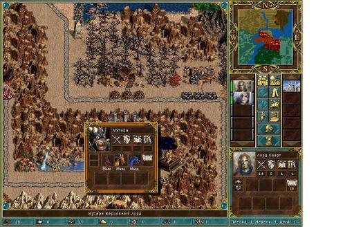 Скриншот №17