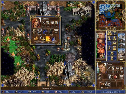 Скриншот №23