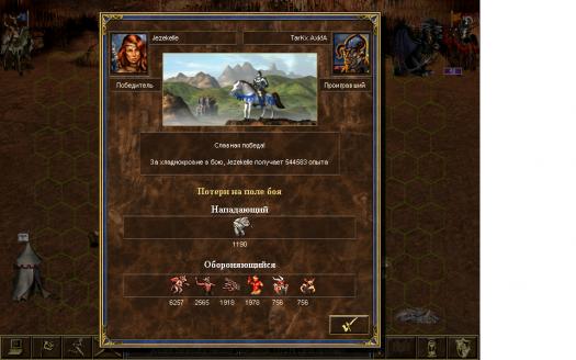 Скриншот №24