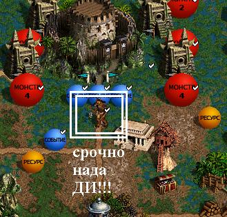 Скриншот №66