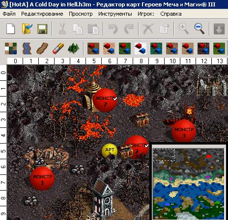Screenshot №67