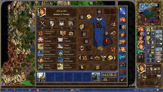 Скриншот №68