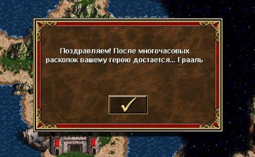 Скриншот №79
