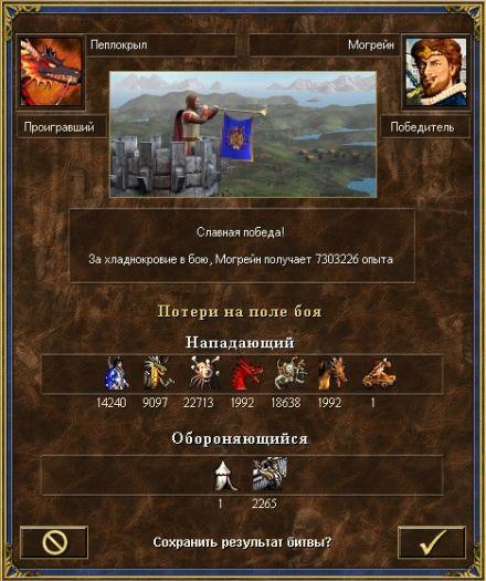 Screenshot №84