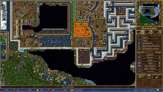 Screenshot №126