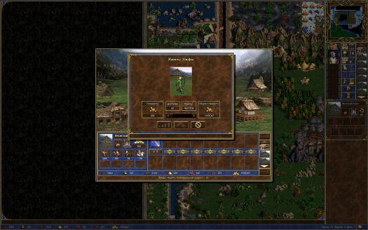 Screenshot №133