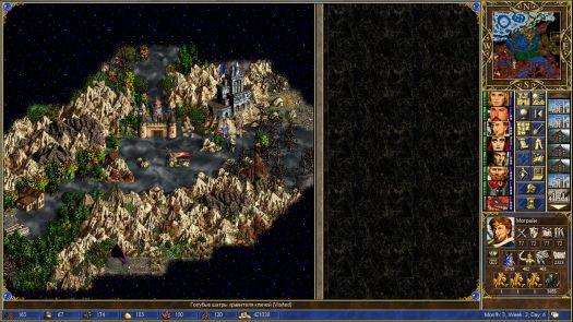 Скриншот №106