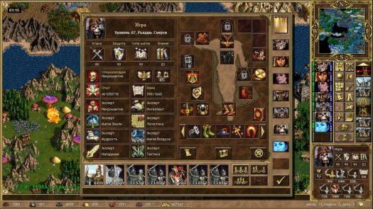 Скриншот №108