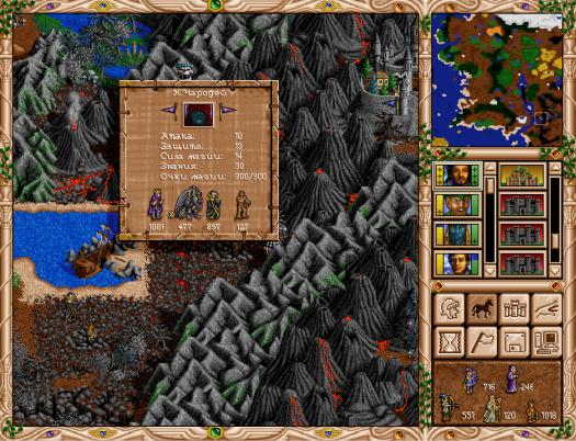 Screenshot №81