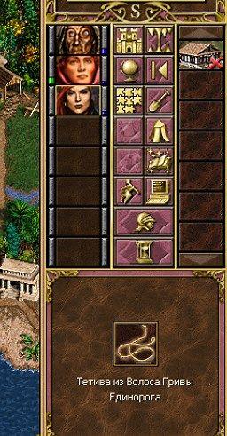 Скриншот №177