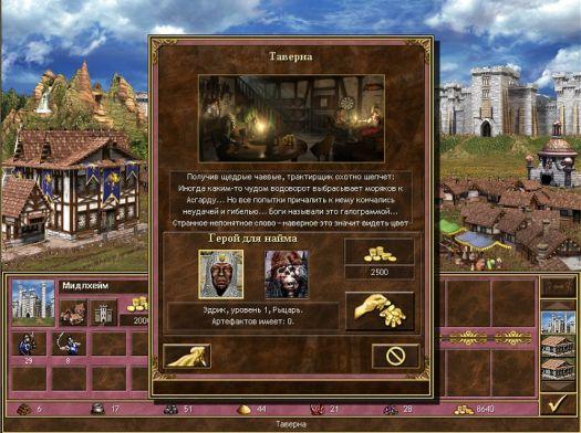 Скриншот №178