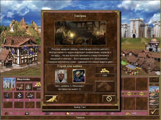 Скриншот №179