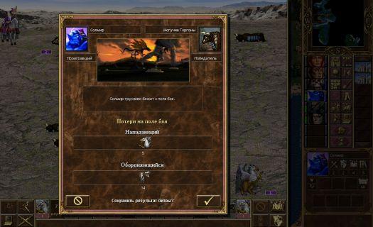 Скриншот №186