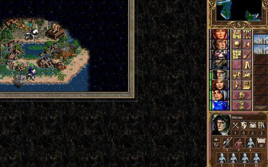 Скриншот №188
