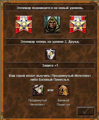Скриншот №196