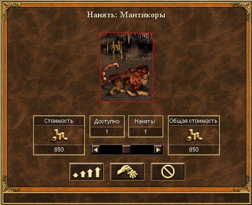 Скриншот №200