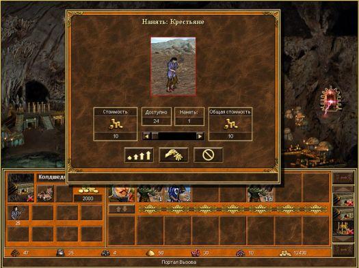 Скриншот №201