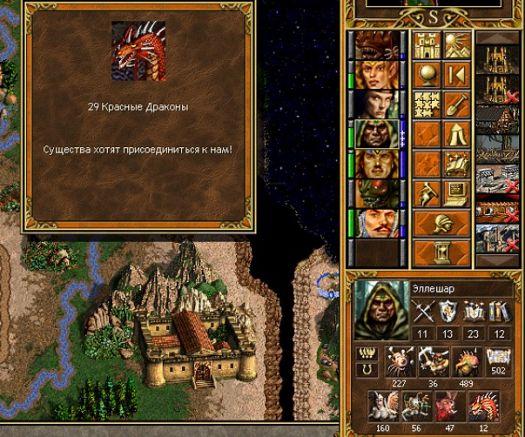 Скриншот №211