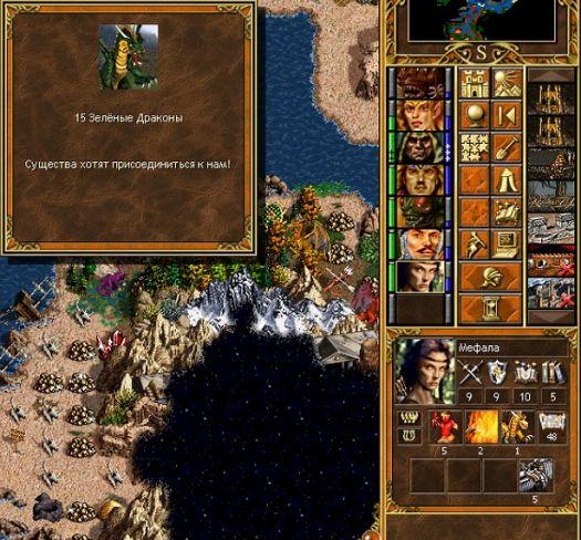 Скриншот №212