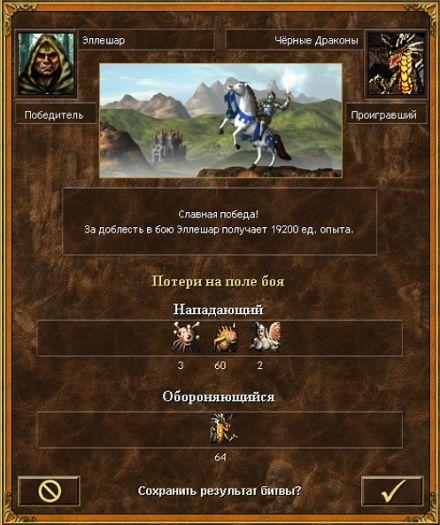 Скриншот №213