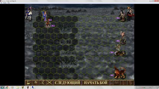 Скриншот №219