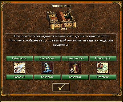 Скриншот №204