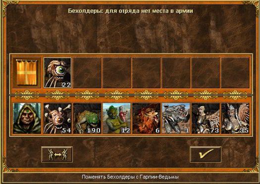 Скриншот №205