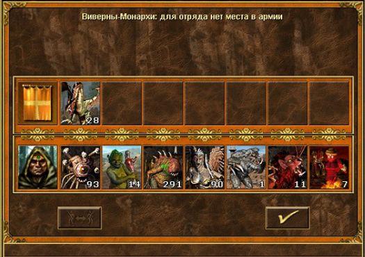 Скриншот №208