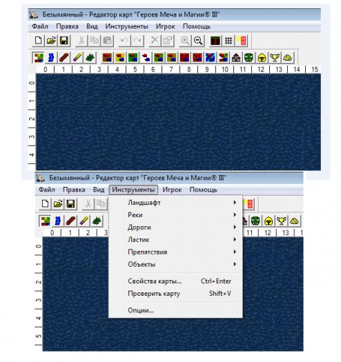 Скриншот №290