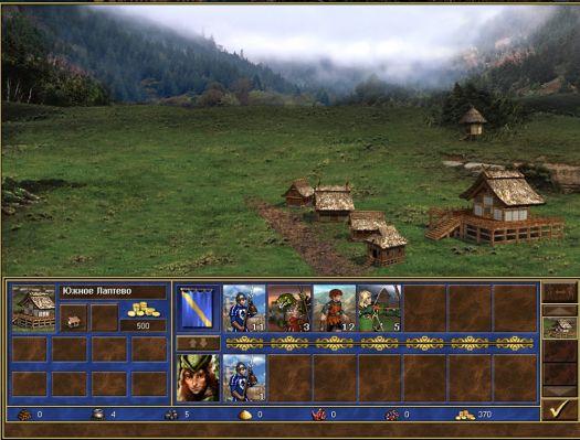 Скриншот №298